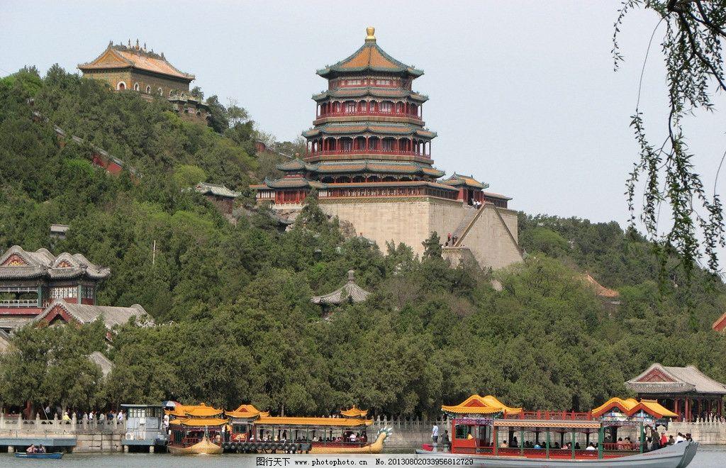颐和园 北京图片