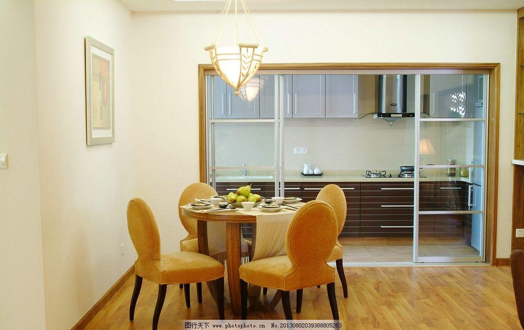 家装饭厅客厅 餐厅装饰 饭厅装饰 餐桌 餐椅 家装精装 家居装饰 室内