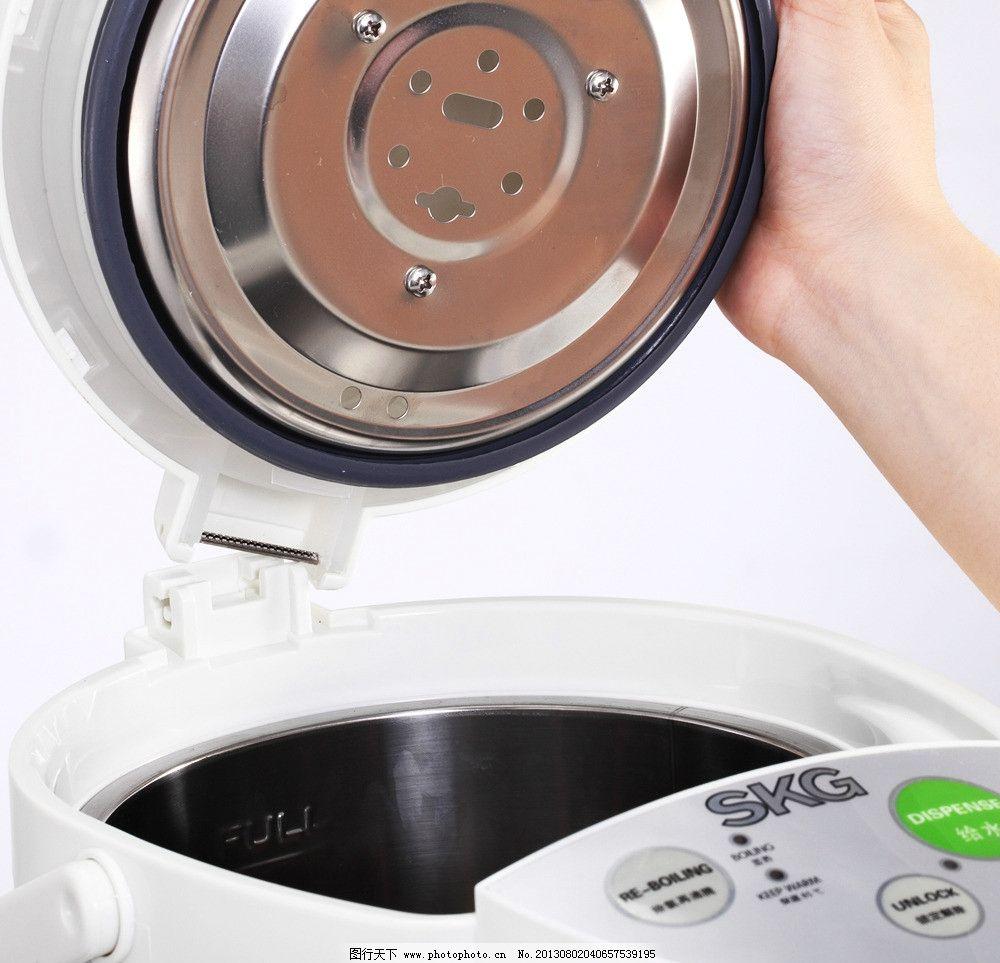 电热水壶 skg 优质马口铁外壳 不锈钢内胆 防干烧 750w 餐具厨具 餐
