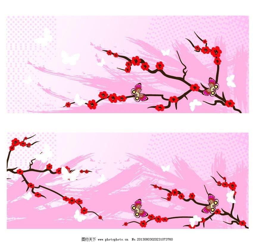 梅花 树叶 矢量 eps 背景 花纹 花朵 底纹背景 底纹边框 eps