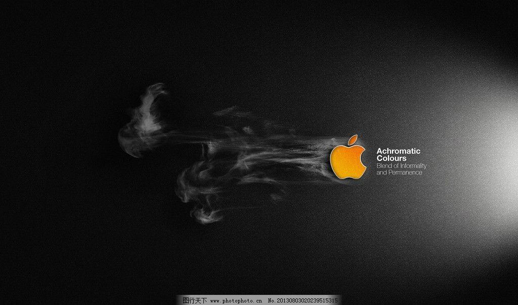 苹果壁纸 苹果 壁纸 黑色