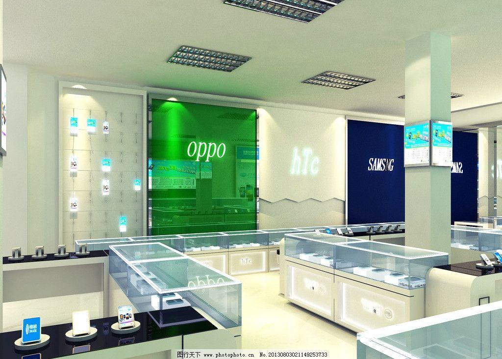 手机店效果图 室内 手机 柜台 立体 灯光 3d作品 3d设计 设计 72dpi j