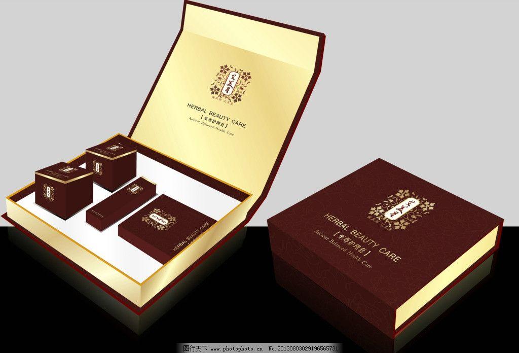 化妆品包装盒 高档包装 纸盒包装 华丽包装 化妆品盒子 包装盒设计