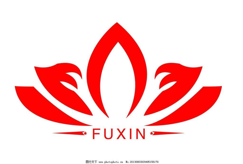 五朵金花标志 花瓣 花瓣标志 标志设计 广告设计模板 源文件