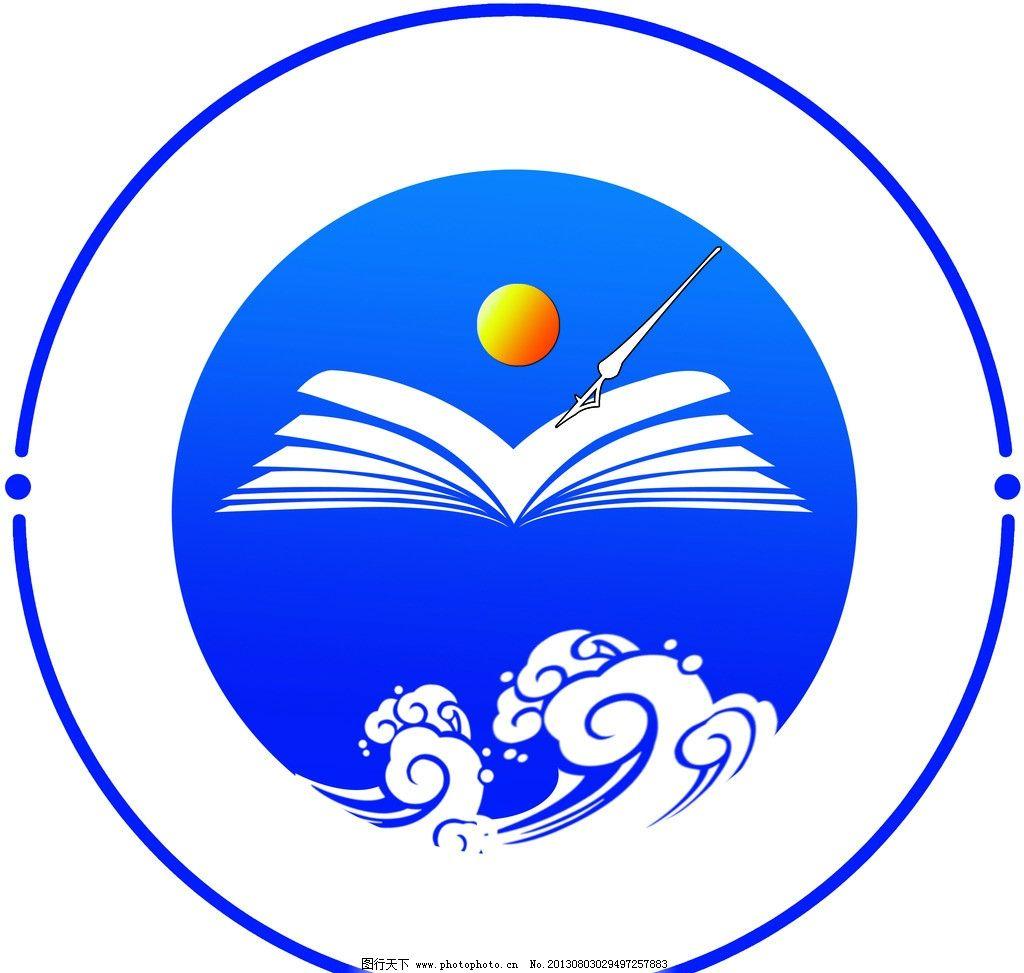 讲堂标志图片_logo设计_广告设计_图行天下图库