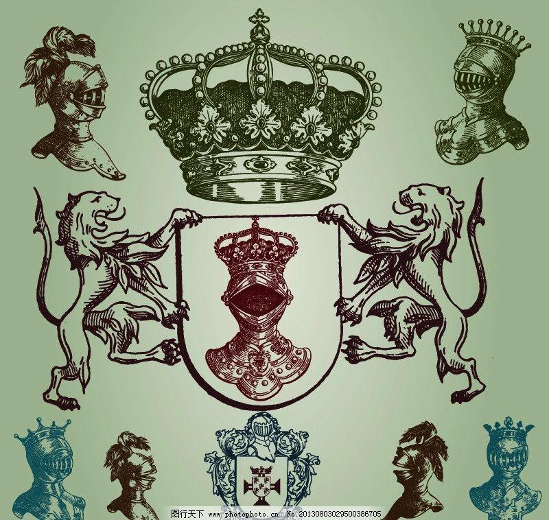 贵族 欧式花纹