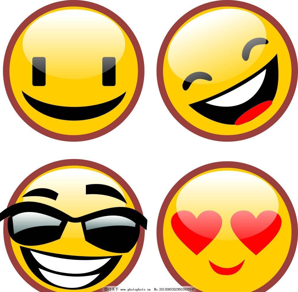 娃娃脸 表情 微笑 开心一笑 笑脸 爱心 广告设计 矢量