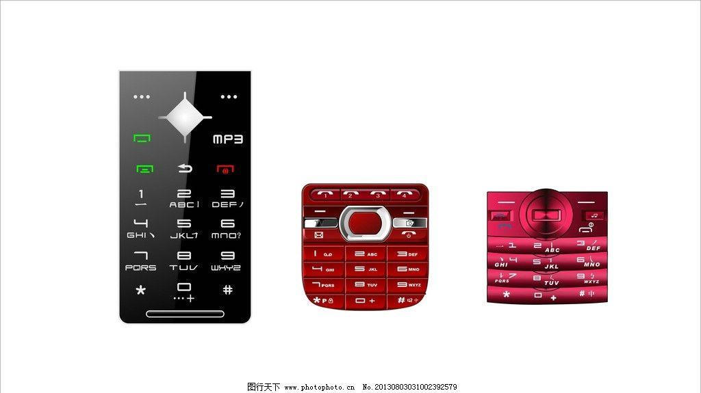 手机按键 男士 源文档 矢量 其他设计