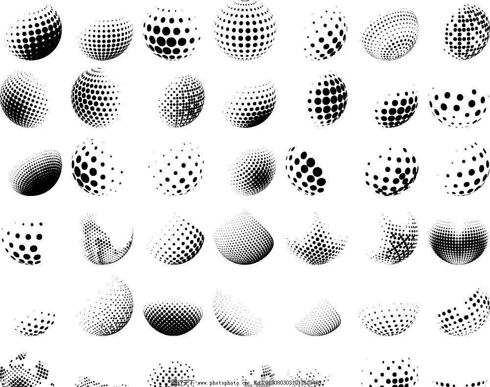 矢量圆球 圆球 圆点 圆形 球体 黑白圆形 平面构成 其他设计 广告设计