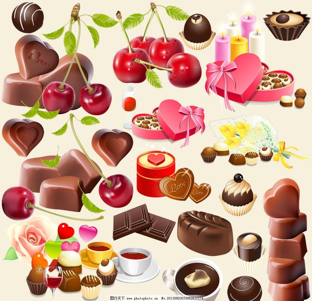 情人节素材 蛋糕 巧克力 心形巧克力 心形礼盒 可爱 女性 咖啡色