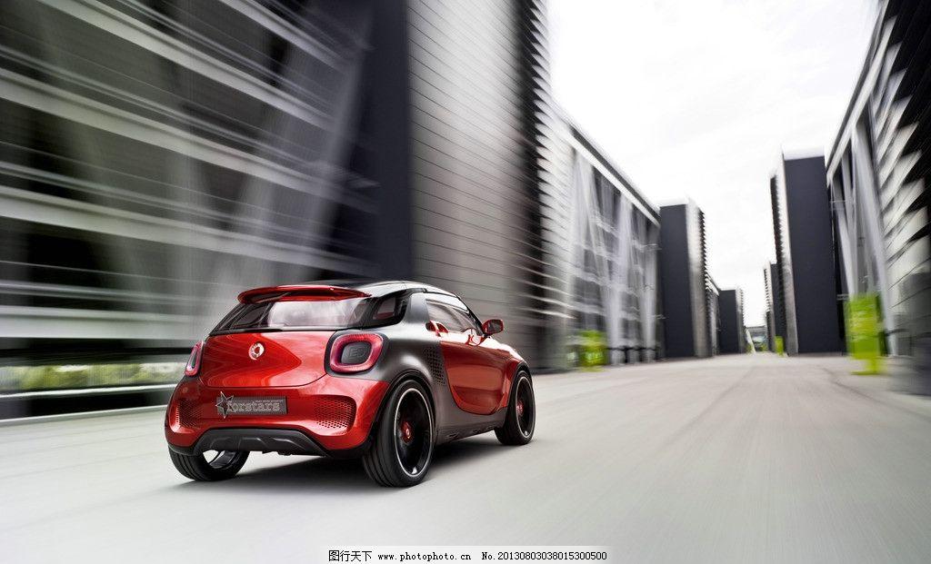 奔驰smart 汽车 城市 公路 驰骋 越野车 suv 可爱 轿车 跑车 轿跑车