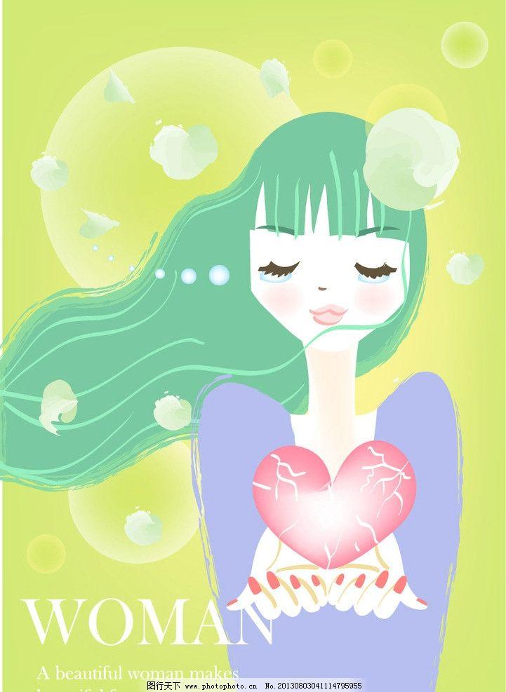 女孩 卡通人物 韩国卡通 时尚女孩 爱心 泪水 长发女孩 圆 妇女女性
