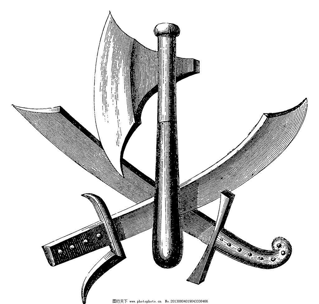 手绘 黑白画 武器图片