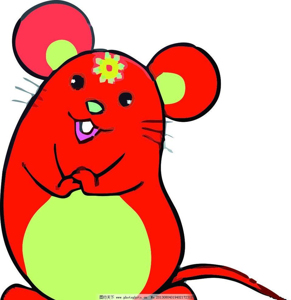 可爱卡通12生肖鼠图片