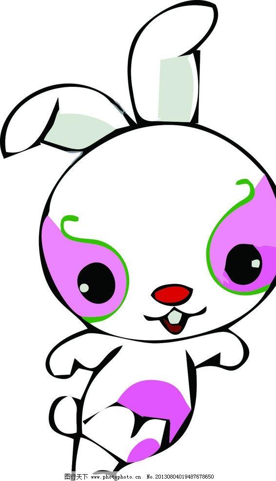 可爱卡通12生肖兔图片