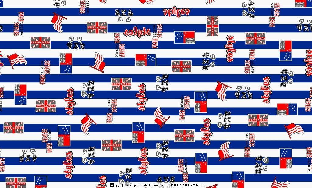 墙纸设计 服装面料 圈圈 点点 底纹 国旗 花边花纹 底纹边框 设计 72