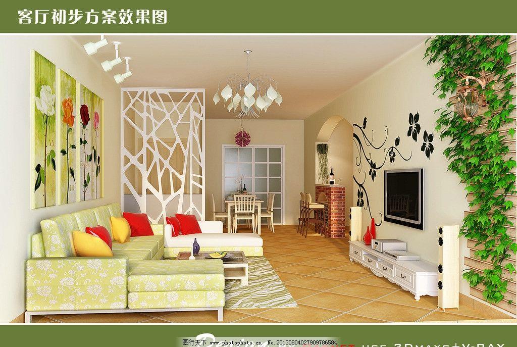 田园风格客厅效果图 大厅 设计图 沙发 树叶 电视机