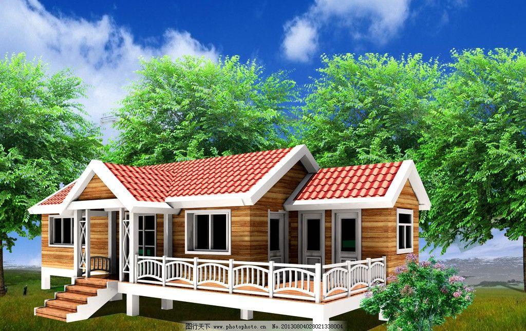 别墅 木屋 建筑 树木 立体 蓝天 白云 建筑设计 环境设计 设计 150dpi
