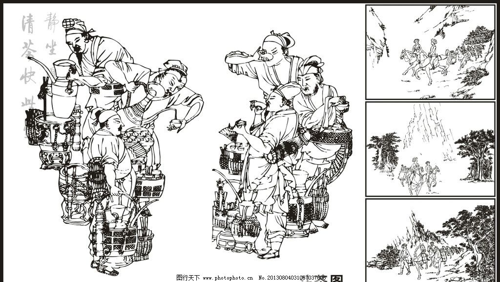 茶文化 茶 古茶马道 斗茶 线描人物 喝茶 黑白画 设计 其他设计 广告