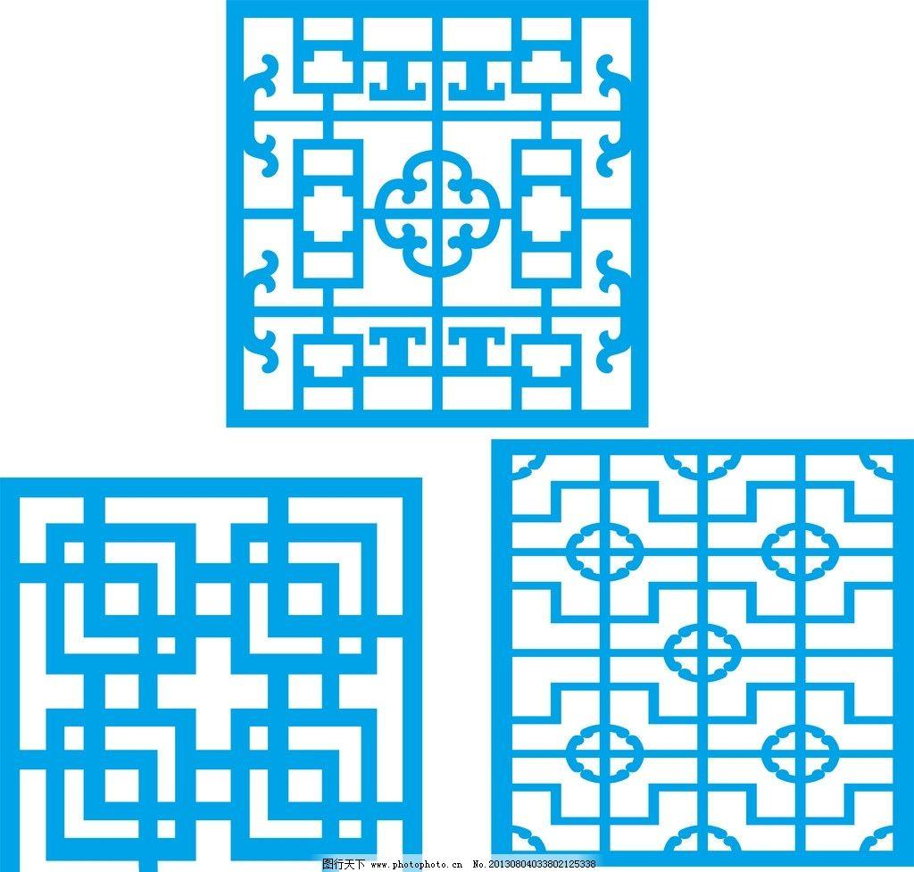 花格 雕刻花 花纹 花边 镂空花 隔断 方格 矢量素材 其他矢量 矢量