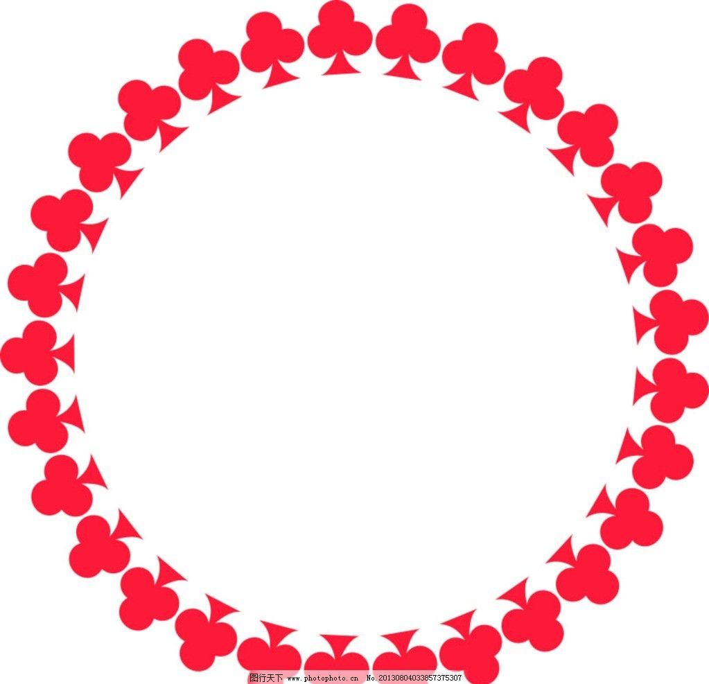 花边 花边素材 红色花边 梅花 梅花花边 梅花圆圈 红色梅花 矢量素材