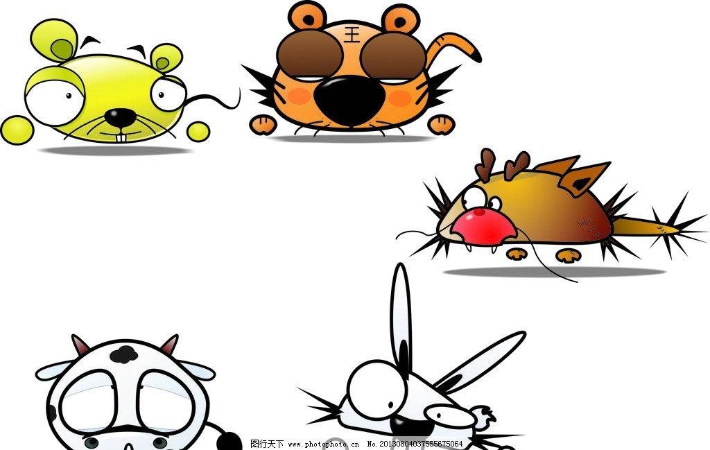 生肖卡通 插画 卡通 12生肖 卡通生肖 动漫生肖 生肖 卡通设计 广告图片