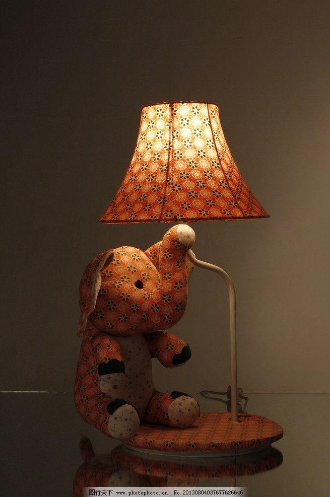 台灯 卡通 现代 时尚 简约 可爱 大象 灯饰 摄影 数码家电图片