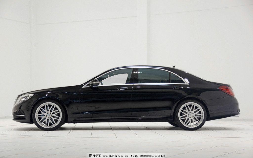 梅赛德斯奔驰 奔驰车 旅行车 豪华车 名车 德国车 轿车 汽车 私家车