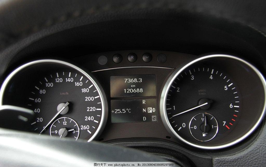仪表盘 汽车仪表盘 油表 交通工具 现代科技 摄影 汽车 72dpi jpg