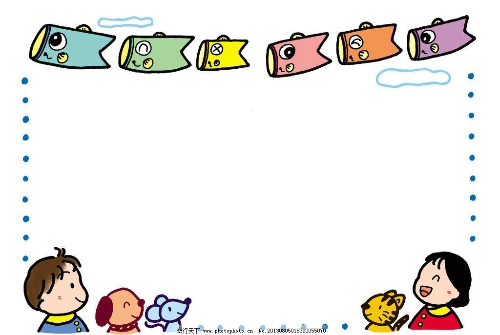 动漫人物边框 边框 花纹 动漫 卡通 人物 动漫人物 动漫动画 设计 350
