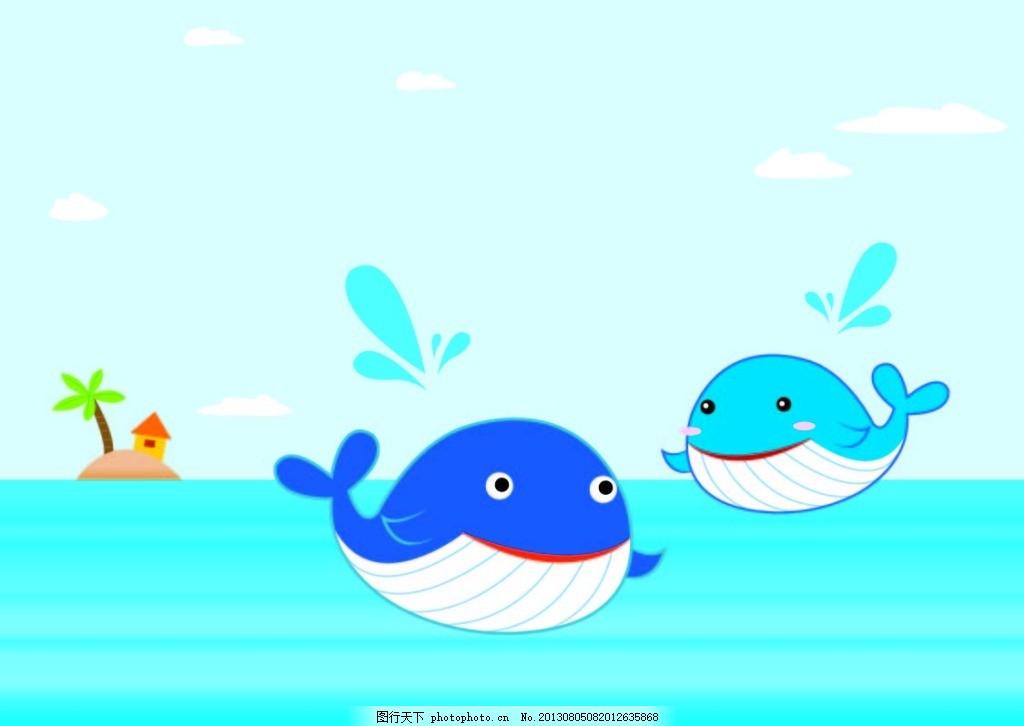 卡通的鲸鱼 海洋 鲸鱼 卡通 可爱 ai 青色 天蓝色 ai