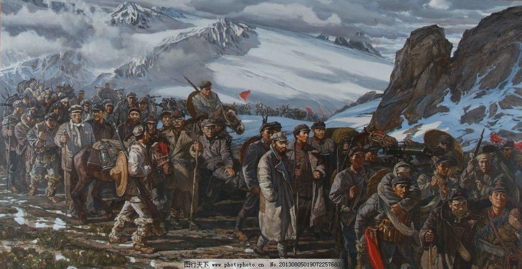 有关长征的资料_红军长征过雪山图片