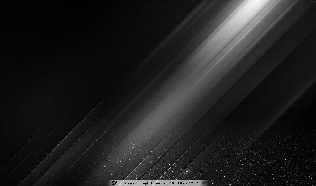 黑色背景 黑色 空间 壁纸 电脑壁纸 白色光线 底纹 背景底纹 底纹边框