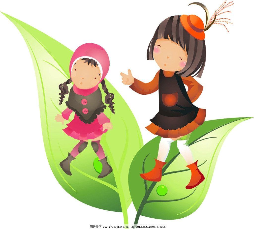 卡通女孩 矢量 绿叶 2个小女孩 长发 小礼帽 裙子 矢量人物 其他人物