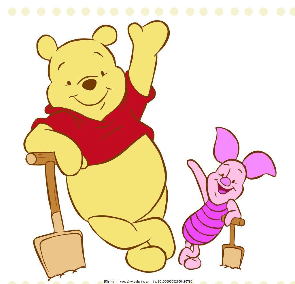 迪士尼素材 小熊 维尼 分层 动物 小猪 卡通 动漫 可爱 人物