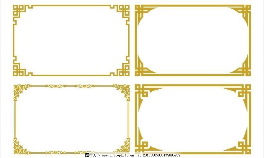 ppt 背景 背景图片 边框 模板 设计 相框 850_509