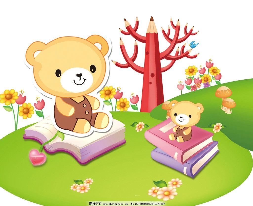 可爱卡通熊 非主流卡通 非主流卡通熊 可爱熊 扇子 熊 卡通熊 可爱