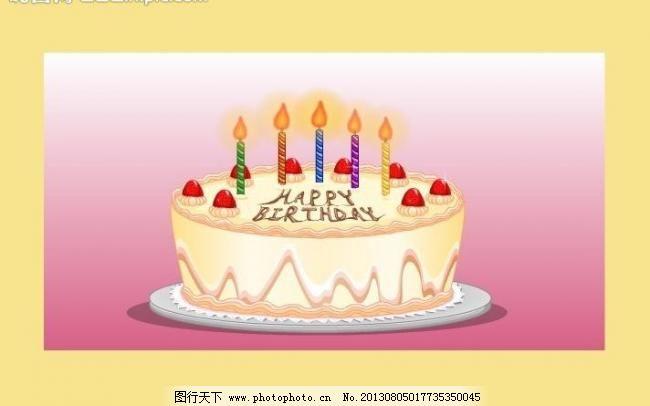 fla flash动画 蛋糕 动画 可爱 蜡烛 其他 生日 温馨 源文件 生日蛋糕