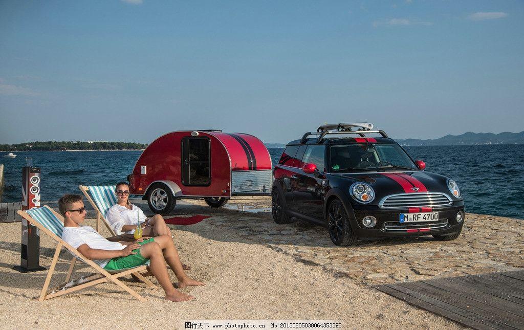 迷你旅行车 宝马 拖车 房车 旅游 度假 情侣 爱人 海边 海岸