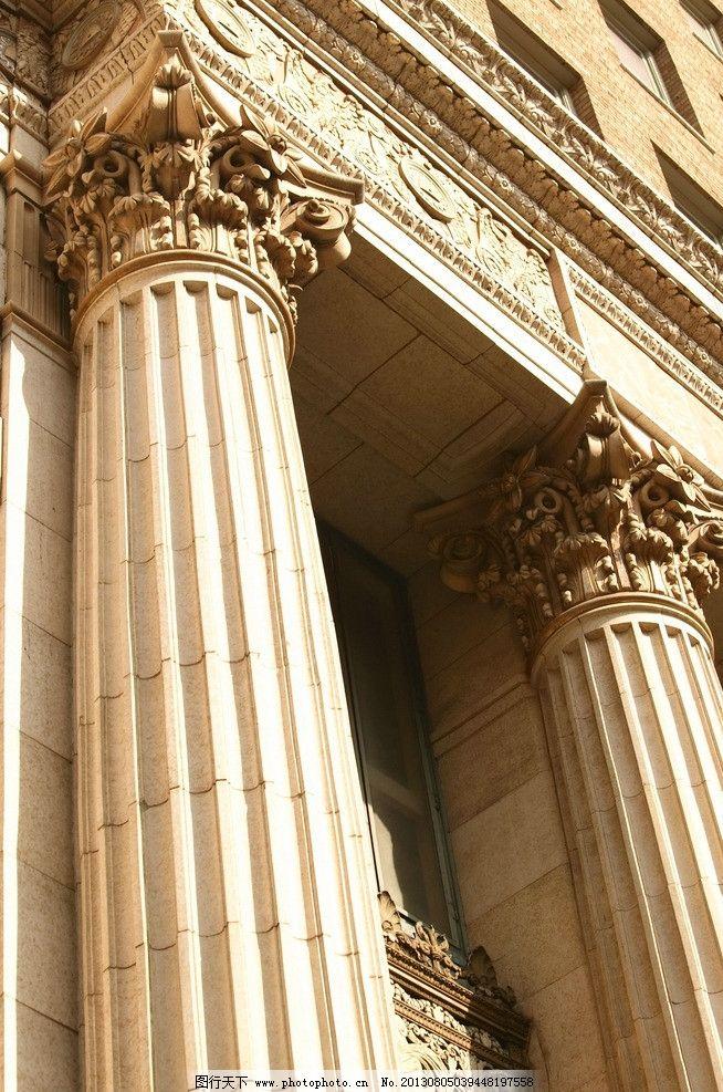 罗马柱 欧式 花纹 大门 欧式建筑 建筑摄影 建筑园林