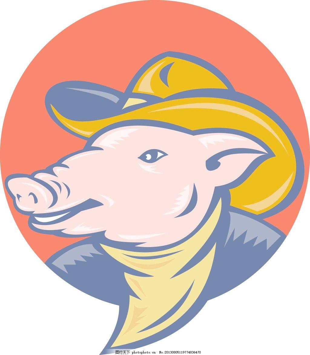 猪牛仔帽子和头巾