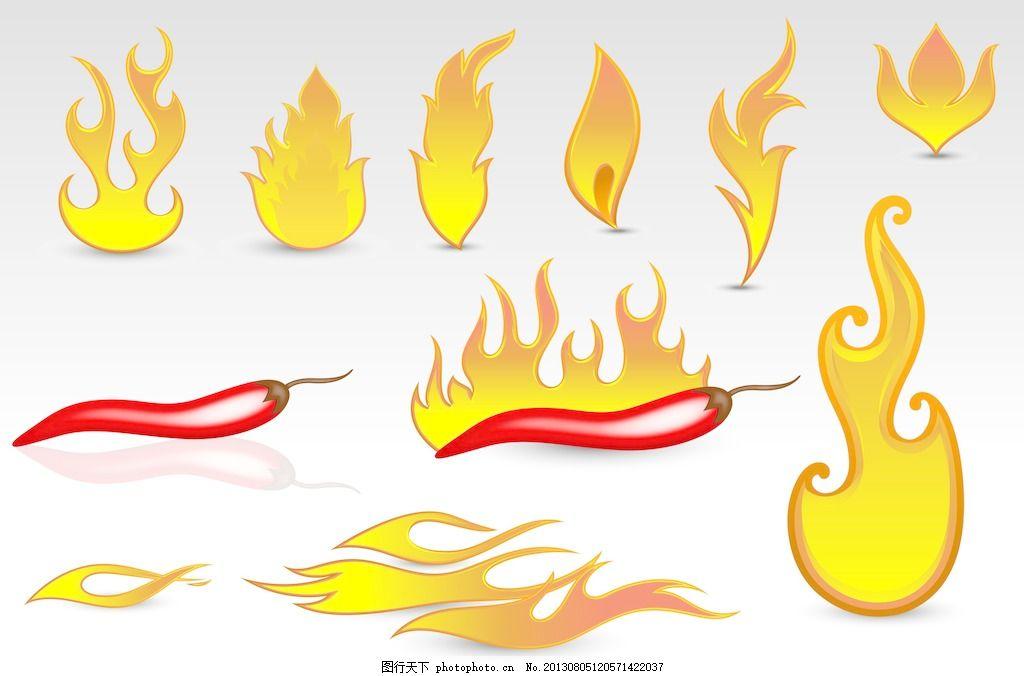 火焰的载体和设计图标