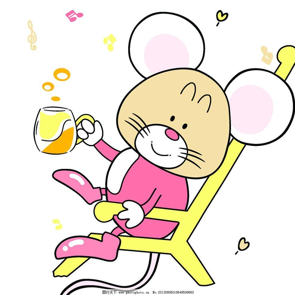 可爱小老鼠 小老鼠 卡通图片 动物设计 美术绘画 老鼠图案 其他 动漫