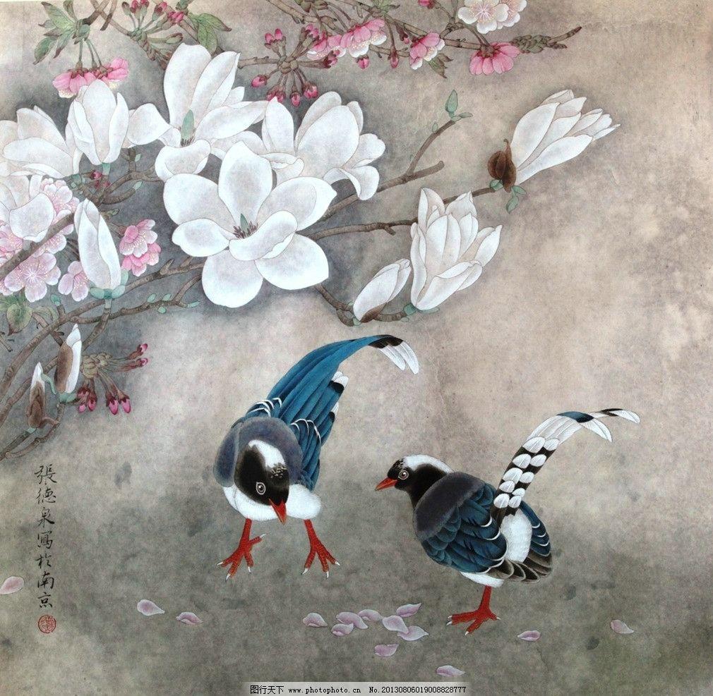 蓝鹊玉兰 国画 工笔画 花鸟画 张德泉 绘画书法 文化艺术