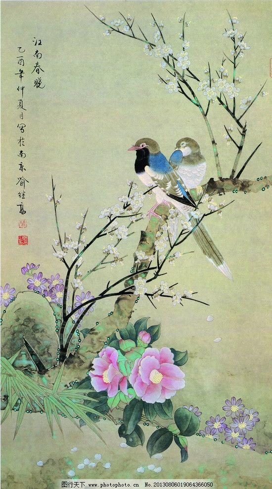 花鸟工笔画