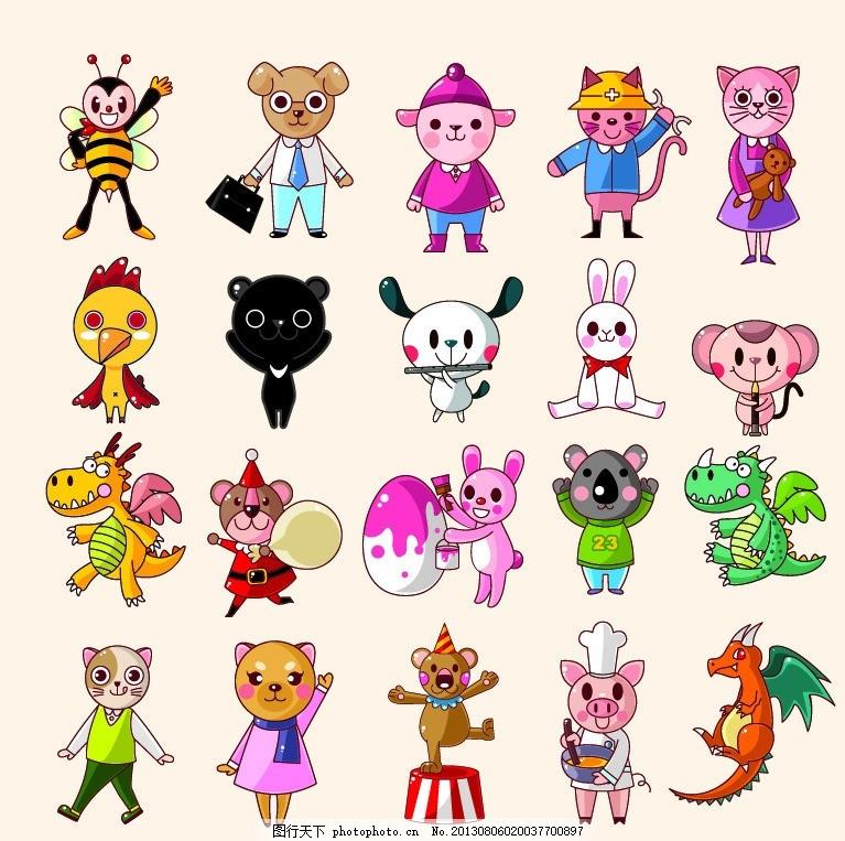 卡通动物图标 玩具熊 蜜蜂 恐龙 矢量 标志 标签 小图标 标识标志图标