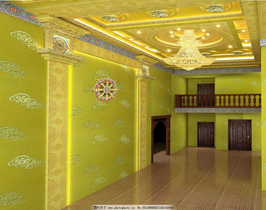 佛堂装修效果图 北京家庭佛堂设计 佛堂吊顶设计 法轮 长信宫灯型柱子