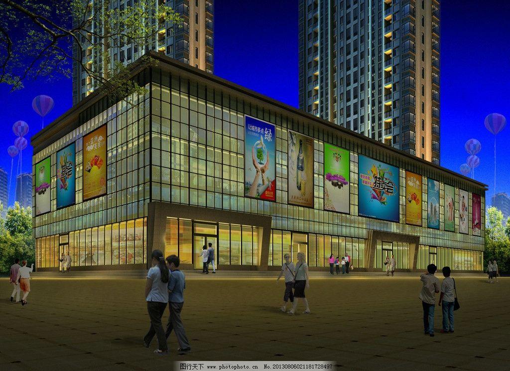 商场建筑外观夜景 商场夜景 广场 建筑设计 外观设计 商场外观