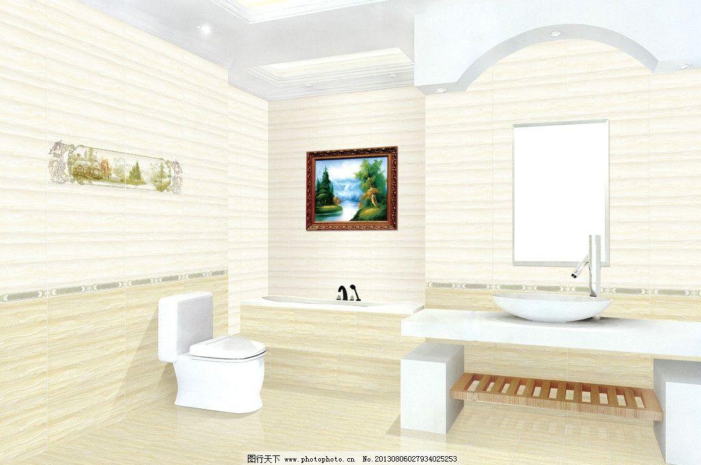 卫浴效果图 时尚 镜子 家居 方格 陶瓷设计 创意 洗手台 马桶 室内