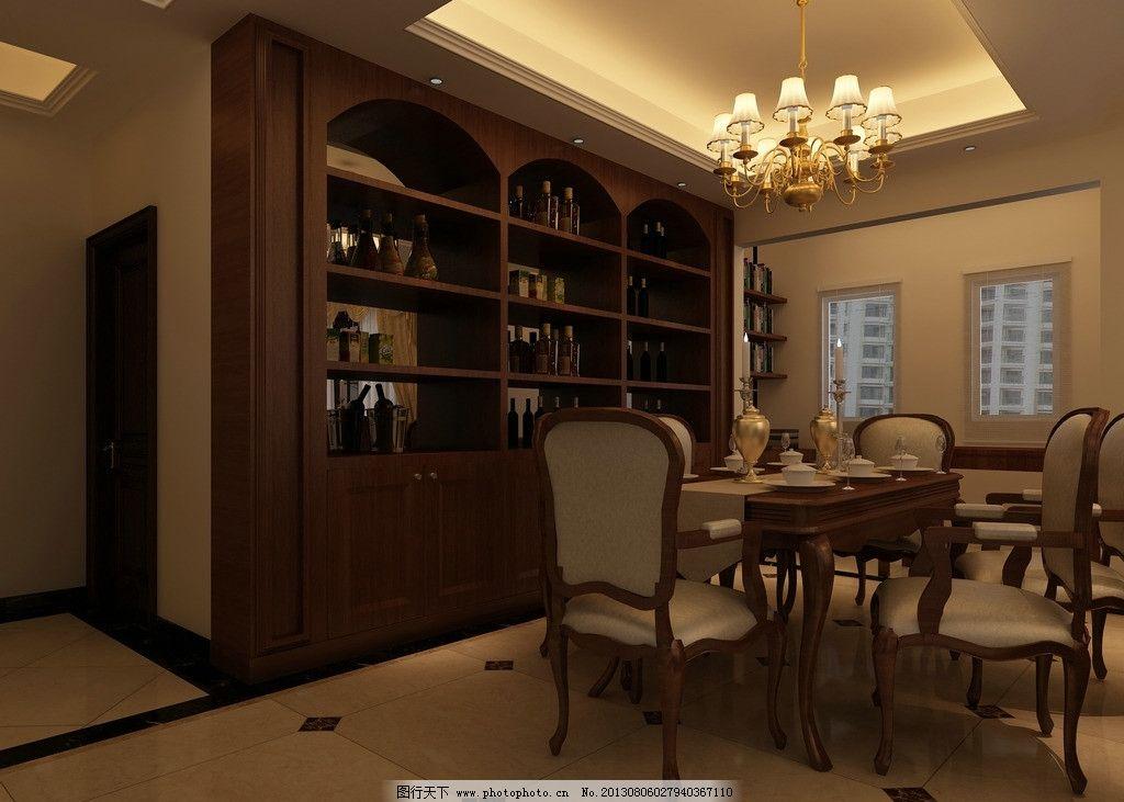 餐厅 简欧式 酒水柜 餐桌 吊灯 窗户 室内设计 环境设计 设计 72dpi